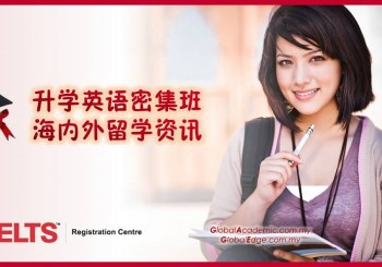 IELTS preparation course 雅思考试预备班