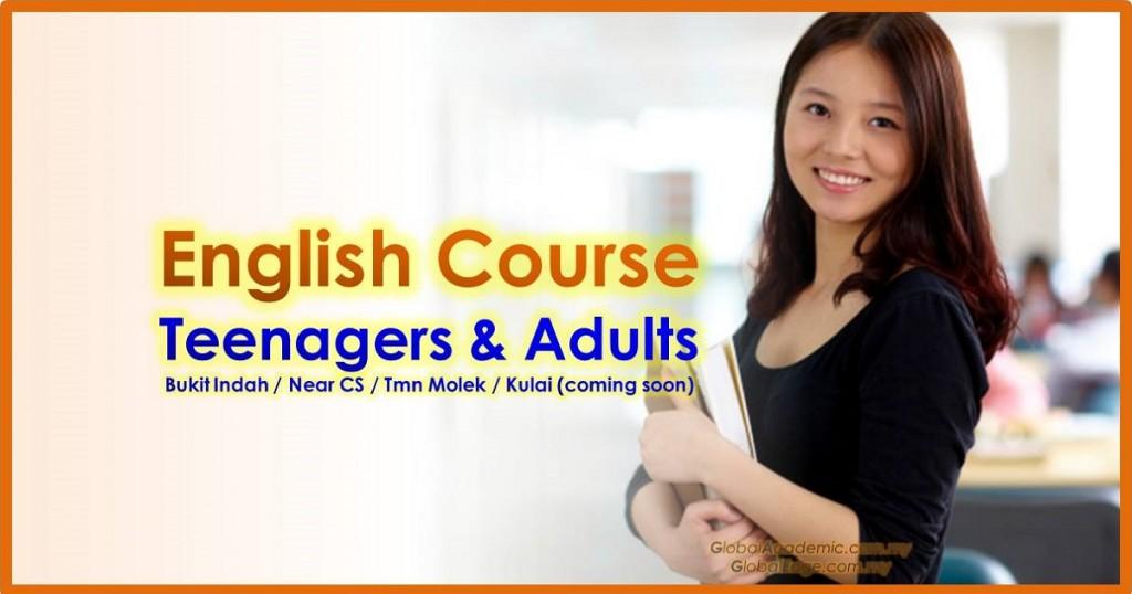 International English (Teens & Adults) 中学成人国际英语班