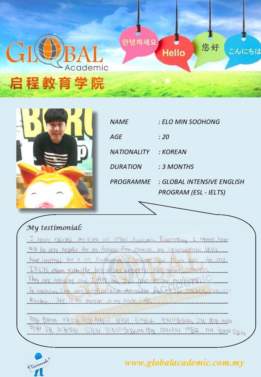 T ELO MIN SOOHONG-page0001